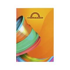 Школьный дневник Аркуш Разноцветный твердая обложка 16.7 х 24 см 48 листов 1В1595