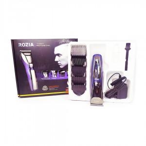 Триммер ROZIA HQ-238 фиолетовый
