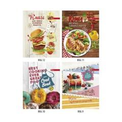 Книга кулінарних рецептів В6, 128 арк.