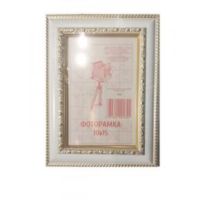Фото рамка 10*15 белая с золотым вырезом ШИРОКАЯ (без ножки)