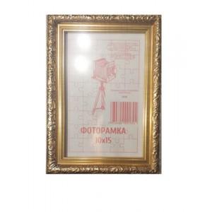 Фото рамка 10*15 золото рефлённое (без ножки)