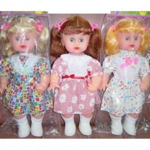 Кукла Плакса в пакете