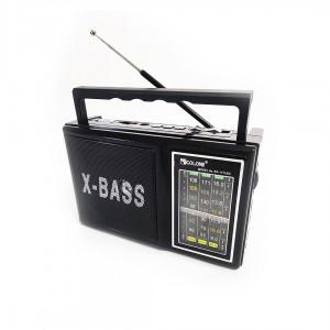 Радиоприемник + фонарик Golon RX-177 чёрный