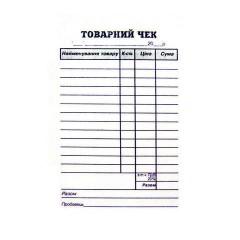 Товарный чек офсет А6 100л. (40)