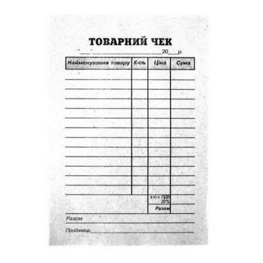 Товарный чек газет. А6 100л. (40)