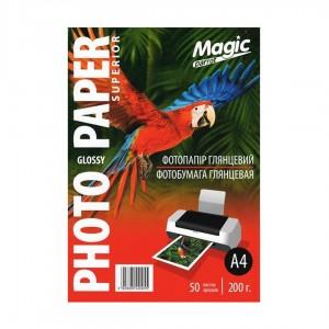 Фотобумага Magic матовая A4 200g (50листов)