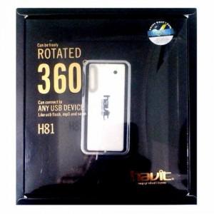Концентратор USB HUB HAVIT HV-H81 white