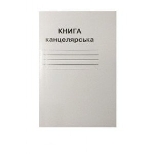 Книга канцел. 96л. кл. газет КВ-2К  (15)