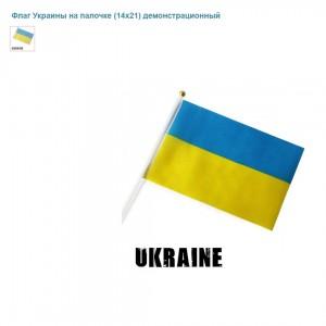Антисептик 2000мл. бутыл пластик