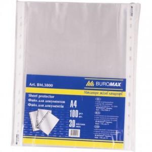 Файлы А3 50мкр BuroMAX  горизонт.(20шт)