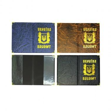 Обложка для паспорта кож зам Украина 2