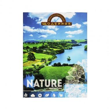 """Щоденник Найрозумніший М'ЯКА обкл.""""Nature""""1В2003"""