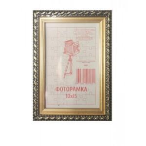 Фото рамка 10*15 коричневая рефлённая с золотом (без ножки)