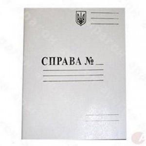 Папка Справа (картон) (50)