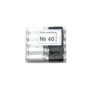 Перчатки унисекс черние,серо черние и бежево коричневие