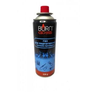 Газ баллон все сезонный для портативных газовых горелок кемпинг 220g BURN