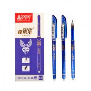 Игрушка молоток-погремушка-пищалка 15*23