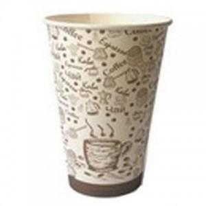 Стакан для кофе бумажный Латте 0,250мл. (50)