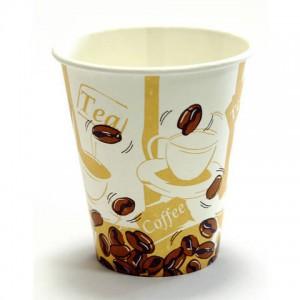 Стакан для кофе бумажный Латте 0,185мл. (50)