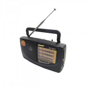 Радиоприемник Kipo KB-308АС черный