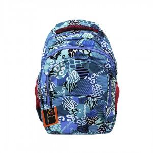Рюкзак молодежный KBC BAG Sweetheart 40 х 32 х 17 см 319RT