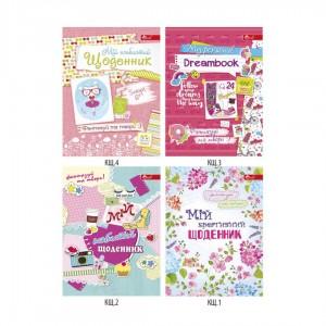 Креативний щоденник для дівчат, А5ф, 52арк, обкладинка з глітером, на скобі