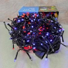 Гирлянда Дождик черный провод прозрачная коническая лампа 7 м 320LED микс