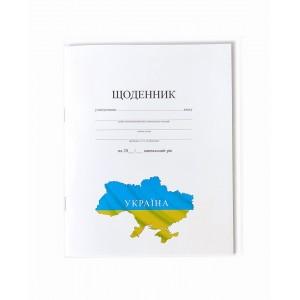 Школьный дневник Рюкзачок А5  Украина мягкая обложка 16 х 20 см 40 листов  Арт Щ-4