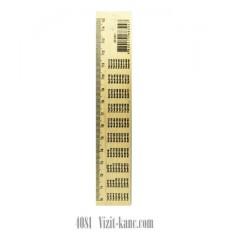 Лінійка дерев'яна   15 см таблиця множення