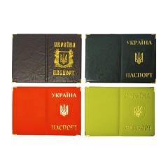Обложка для паспорта кож/зам ЕКО герб