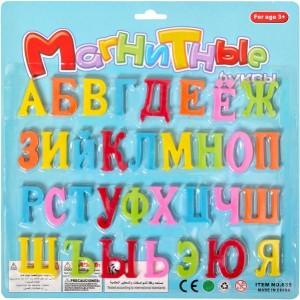 Буквы на магните большие 635
