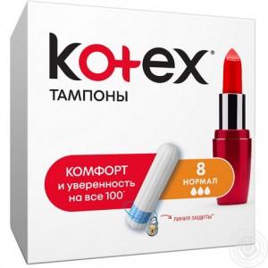 Тампоны Kotex нормал (8+4)х16