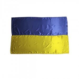 Флаг Украины (1000х1500) атлас