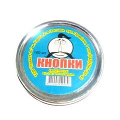 Кнопка канцелярская метал. КЦ 100шт