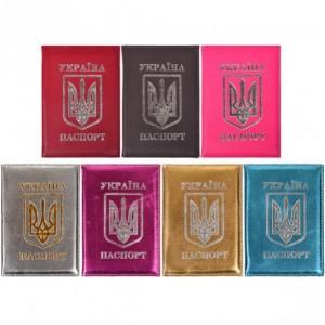 """Обложка для паспорта """"Украина-2"""""""