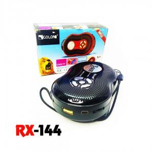 Радиоприемник Golon RX-144REC от сети
