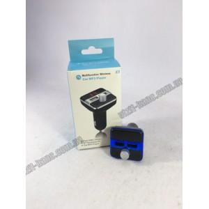 Зарядка в машину от прикурки X9 (2USB 2.1A) MicroSD FM MP3 индикатор