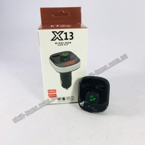 Зарядка в машину от прикурки X13 (2USB 2.1A 1.1A) MicroSD FM MP3 индикатор