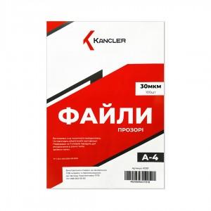 """Файл А4+ глянц. """"Kancler"""" 30мк (100шт)  K1201**"""