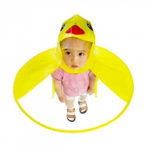 Зонт Уточка детский цв. Желтый  70см.  диаметр