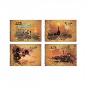 """Альбом для малювання (пруж. 50арк.)  """"Серія Захід сонця"""""""