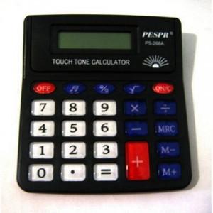 Калькулятор средний KK (268) (нестираемые кнопки)