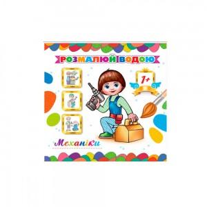 """Губка для доски """"Axent"""" 9804-04 с магнитом красн."""