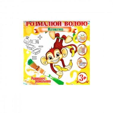 "Губка для доски ""Axent"" 9804-02 с магнитом син."