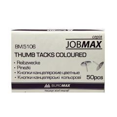 "Кнопки ""BuroMAX"" 5106 (50шт) цвет."