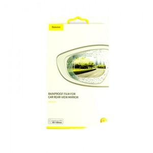 Непромокаемая пленка заднего вида Baseus 0.15mm Rainproof Film for Car Rear-V