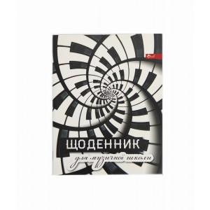 Дневник для музыкальной школы Скат УП-204 А5 24 л