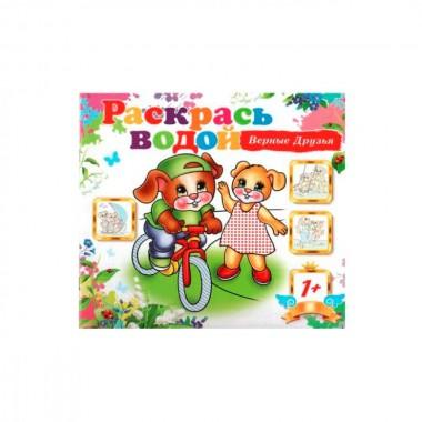 """Бумага """"Sinar spectra"""" А4 80г/м2 (100л) 371-инт.-оранж.**"""