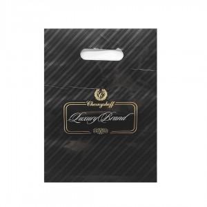 Пакет Лакшери прорезная ручка 22*30 см.  (50)