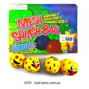 Іграшка анти-стрес смайли з кульками орбіз, 12 шт/упак